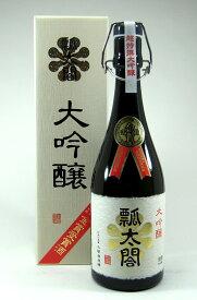 【キャッシュレス5%還元】日新酒類 瓢太閣 金賞受賞酒 大吟醸 720ml お歳暮 クリスマス