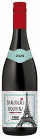 2020年11月19日解禁ボジョレー ピエール・マルセル・ボージョレー・ヌーヴォー 赤ワイン (ボジョレヌーヴォ)盛田甲州ワイナリー750ml×1本