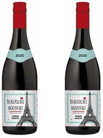 2020年11月19日解禁ボジョレー ピエール・マルセル・ボージョレー・ヌーヴォー 赤ワイン (ボジョレヌーヴォ)盛田甲州ワイナリー750ml×2本