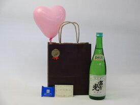 父の日日本酒セット(安達本家酒造 富士の光 純米酒 720ml(三重県))メッセージカード ハート風船 ミニチョコ付き