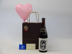 お誕生日日本酒セット(八海酒造 八海山 吟醸 720ml(新潟県))メッセージカード ハート風船 ミニチョコ付き