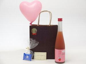 お誕生日リキュールセット(篠崎 福岡産ブランドあまおう100%使用 あまおう梅酒はじめました。 500ml(福岡県))メッセージカード ハート風船 ミニチョコ付き