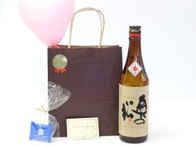 母の日日本酒セット(奥の松酒造 日本酒大賞1位吟醸 奥の松 720ml(福島県))メッセージカード ハート風船 ミニチョコ付き