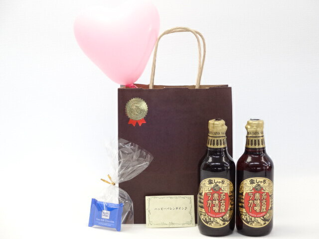 贈り物ギフト 地ビールセット(金賞 金しゃちビール名古屋赤味噌ラガー(愛知県)330ml×2本)メッセージカード ハート風船 ミニチョコ付き