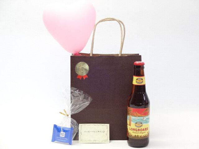 贈り物ギフト ハワイビールセット(コナビール アイランドラガー 赤 瓶355ml(ハワイ))メッセージカード ハート風船 ミニチョコ付き
