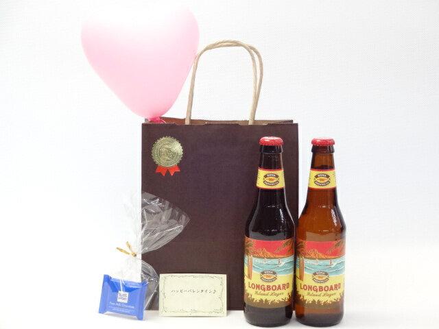 贈り物ギフト ハワイビールセット(コナビール アイランドラガー赤 瓶355ml×2本(愛知県))メッセージカード ハート風船 ミニチョコ付き