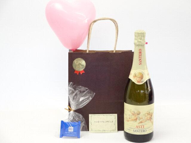 贈り物ギフト 天使のアスティ ワイン セット(天使のアスティ・スプマンテ スパークリングイタリアワイン(甘口)750ml)メッセージカード ハート風船 ミニチョコ付き