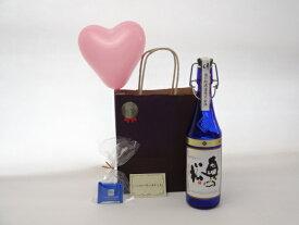遅れてごめんね♪バレンタイン スパークリング日本酒セット(勝利の美酒 スパークリング日本酒  手造り純米大吟醸FN 奥の松 720ml[福島県])メッセージカード ハート風船 ミニチョコ付き 母の日 父の日