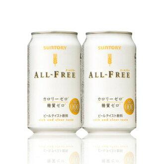 World's first! In non-alcoholic calorie zero sugar zero! Alcohol 0 00%  Suntory Montreal free ☆ 350 ml cans x 24 x 2 sets