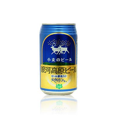 銀河高原 小麦のビール350ml(24本入) 銀河高原ビール(岩手県)