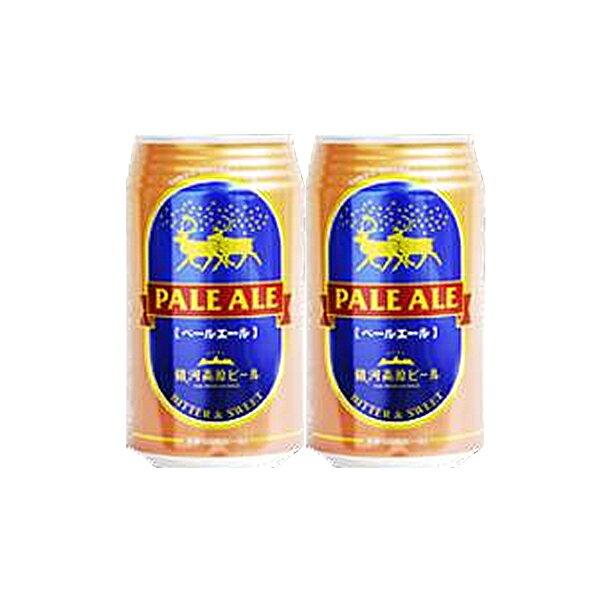 銀河高原 ペールエール350ml(24本入)×2ケース 銀河高原ビール(岩手県)