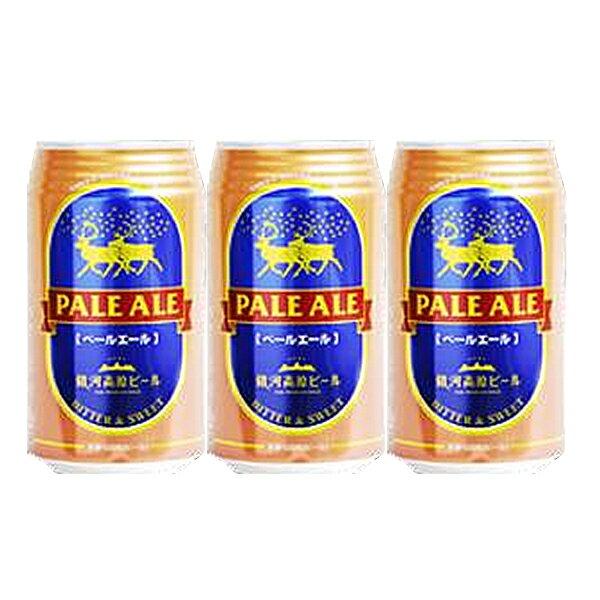 銀河高原 ペールエール350ml(24本入)×3ケース 銀河高原ビール(岩手県)