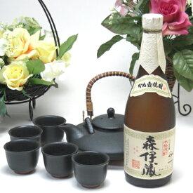黒千代香セット5客ツル付(森伊蔵 芋焼酎 720ml(鹿児島県) 720ml)焼酎ギフト
