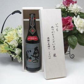 【贈り物限定】 純米大吟醸を蒸留した米100%の新しい日本酒 全米大吟醸 720ml[福島県] いつもありがとう木箱セット
