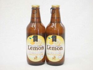 2本セット金しゃち 瀬戸内産レモン果汁使用 フルーツドラフトレモン(愛知県) 330ml×2本