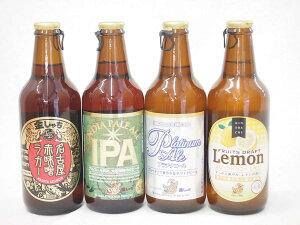 愛知金しゃちクラフトビール4本セット 瀬戸内産レモン果汁使用 フルーツドラフトレモンIPA赤味噌ラガー330ml×4本