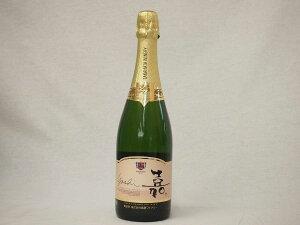 高畑 嘉スパークリングスウィート マスカットオレンジ 甘口スパークリングワイン 750ml×1本