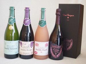 【キャッシュレス5%還元】正規ピンクのドンペリとマディ ルージュ 山梨県産マディデラウェア葡萄使用スパークリングワイン 山梨県産マディデラウェア桃使用スパークリングワイン(やや