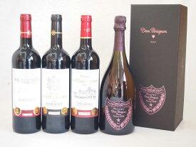 ドンペリニヨンロゼのドンペリとダブル金賞受賞 赤ワイン フランス ボルドー産 ソムリエ厳選3本 計4本