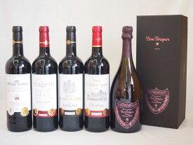 ドンペリニヨンロゼのドンペリとダブル金賞受賞 赤ワイン フランス ボルドー産 ソムリエ厳選4本 計5本