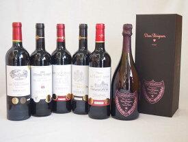 ドンペリニヨンロゼのドンペリとダブル金賞受賞 赤ワイン フランス ボルドー産 ソムリエ厳選5本 計6本