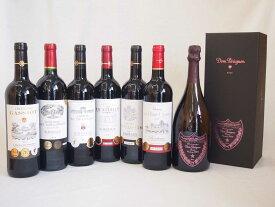 ドンペリニヨンロゼのドンペリとダブル金賞受賞 赤ワイン フランス ボルドー産 ソムリエ厳選6本 計7本