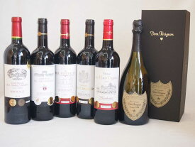 ドンペリニヨンのドンペリ白とダブル金賞受賞 赤ワイン フランス ボルドー産 ソムリエ厳選5本 計6本