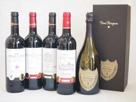 ドンペリニヨンのドンペリ白とダブル金賞受賞 赤ワイン フランス ボルドー産 ソムリエ厳選4本 計5本