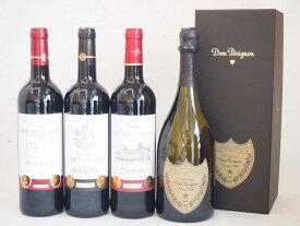 ドンペリニヨンのドンペリ白とダブル金賞受賞 赤ワイン フランス ボルドー産 ソムリエ厳選3本 計4本
