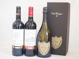 ドンペリニヨンのドンペリ白とダブル金賞受賞 赤ワイン フランス ボルドー産 ソムリエ厳選2本 計3本