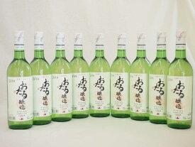 【最大2000円オフクーポン16日1:59迄】日本ワイン おたる醸造 ナイアガラ 日本産葡萄100% 白 やや甘口 (北海道)720ml×9本