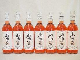 【最大2000円オフクーポン9日1:59迄】日本ワイン おたる醸造 日本産キャンベルアーリ ロゼ やや甘口 (北海道)720ml×7本