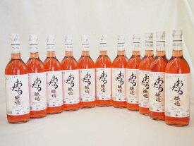 【最大2000円オフクーポン9日1:59迄】日本ワイン おたる醸造 日本産キャンベルアーリ ロゼ やや甘口 (北海道)720ml×11本