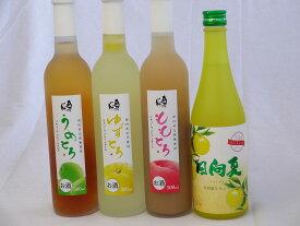 果実酒4本セット ヨーグルト梅酒(福岡県)×ももとろリキュール(福島県)×ぶどうリキュール×ゆず梅酒(福岡県) 500ml×3本 720ml
