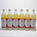 6本セット 篠崎 国菊 発芽玄米甘酒(はつがげんまいあまざけ)ノンアルコール 720ml(福岡県)