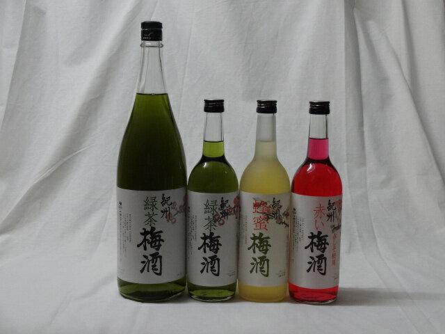 こんな梅酒福袋が欲しかったぁ 4本セット (中野BC 緑茶梅酒 蜂蜜梅酒 赤い梅酒)1800ml+720ml×3本