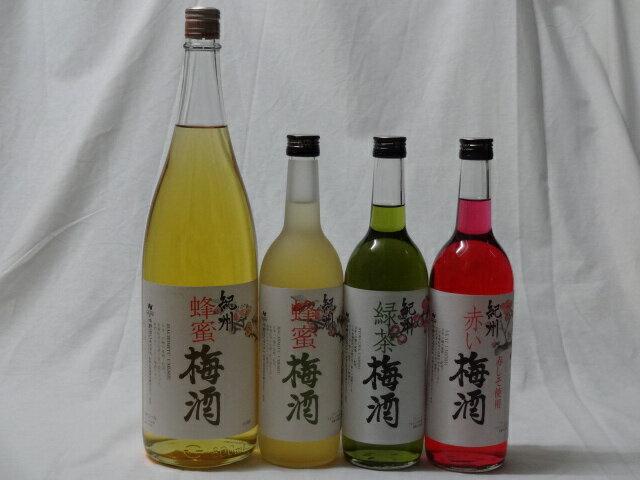 こんな梅酒福袋が欲しかったぁ 4本セット(中野BC 蜂蜜梅酒 緑茶梅酒 赤い梅酒) 1800ml+720ml×3本