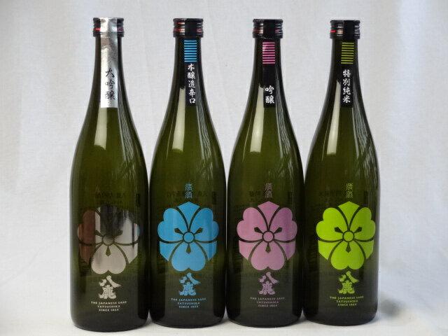 伝統大分蔵が誇る日本酒福袋4本セット 八鹿酒造 (吟醸 本醸造辛口 特別純米酒) (大分県) 720ml×4本