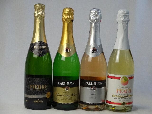 脱アルコールスパークリングワイン4本セット ピエール・ゼロ・ブラン・ド・ブラン(フランス) カールユーイング白(ドイツ) カールユーイングピーチ(ドイツ) カールユーイングロゼ(ドイツ) 750ml×4本