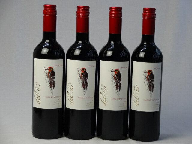 4本セット フルボディ赤ワイン デルスール カベルネ ソーヴィニヨン(チリ) 750ml×4本