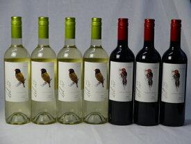 チリ白赤ワイン7本セット デル・スール カベルネ・ソーヴィニヨン フルボディ3本 デルスール ソーヴィニヨン ブラン 辛口4本 750ml×7本 バレンタイン