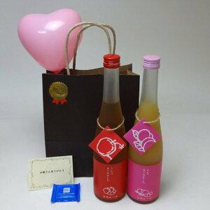 遅れてごめんね♪バレンタイン果物梅酒2本セット りんご梅酒 もも梅酒 (福岡県)合計720ml×2本 メッセージカード ハート風船 ミニチョコ付き 母の日 父の日