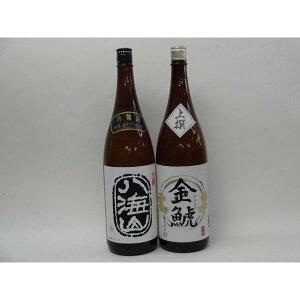八海山 [吟醸酒]