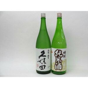 久保田 [純米酒]