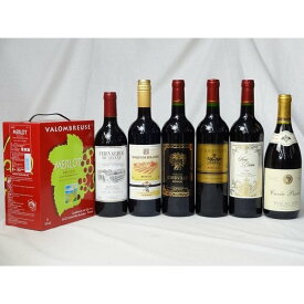 ワインセット フランス産大容量赤ワイン飲み比べセット( ジャンジャン メルロー フランス 赤ワイン ミディアムボディ 3000