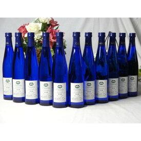 ワインセット シャンモリ甘口ワイン11本セット(ナイアガラ11本) 国産ぶどう100%使用 500ml×11本 盛田甲州ワイナリバレンタイン