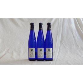 ワインセット シャンモリ甘口ワイン3本セット(ナイアガラ) 500ml×3本