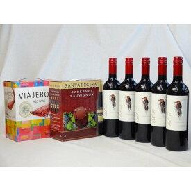 ワインセット チリ産大容量赤ワイン飲み比べセット(VIAJERO(ヴィアヘロ)赤ワイン3000ml  サンタ・レジーナ カベルネ