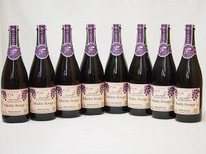 蒼龍葡萄酒 スパークリングワイン マディルージュ 赤中口 (山梨県)750ml×8