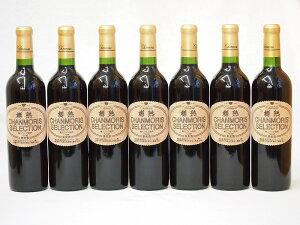 樽熟赤ワイン カベルネ・ソーヴィニョン(フルボディ) 720ml×7